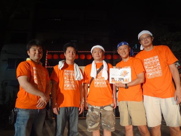 800キロ離れた京都からの応援