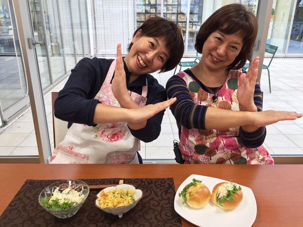 プラス健康レシピ☆
