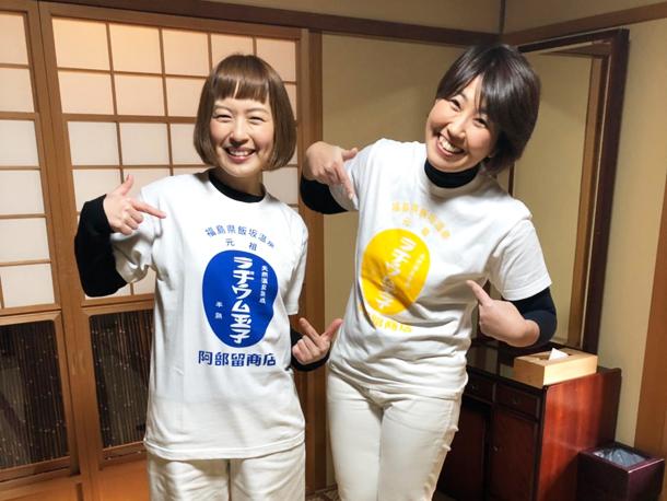 菅野恵さんと「温泉たまごっこ」!!