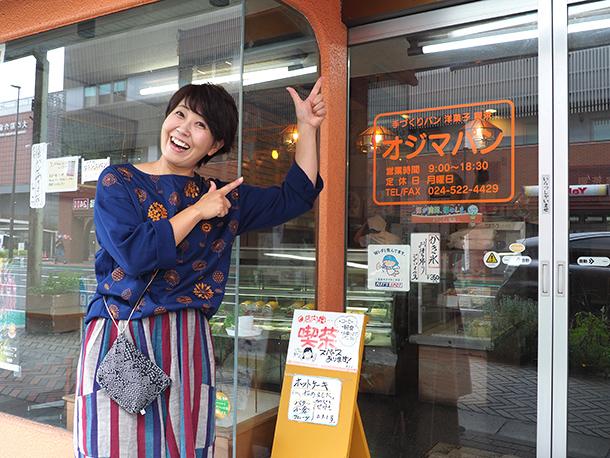ある番組とは!「国分太一のおさんぽジャパン」