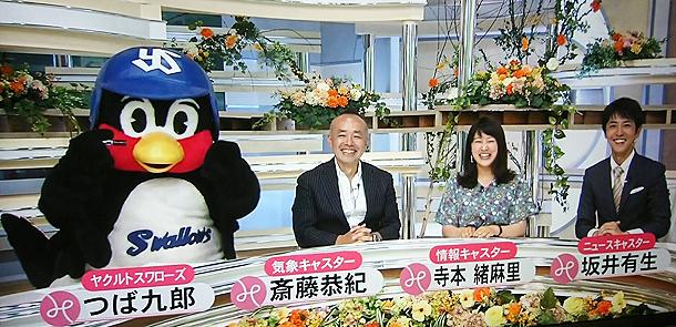 つば九郎がFTVみんなのニュースに乱入!?