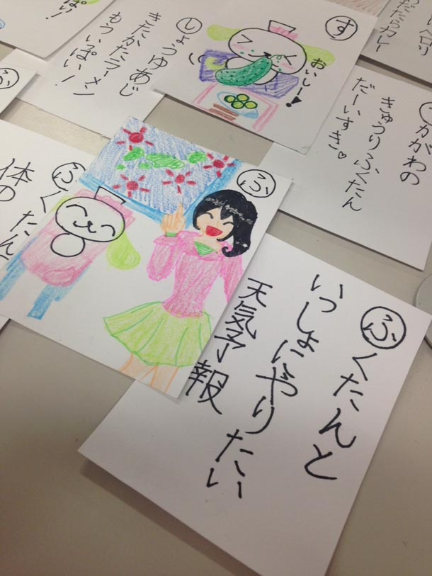 サタふく 中継デビュー