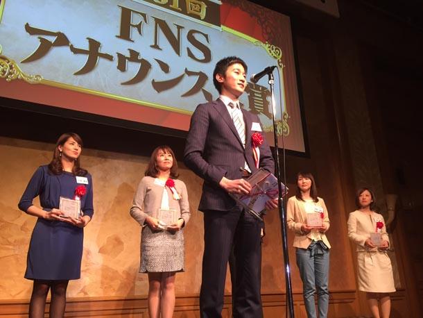 FNSアナウンス大賞