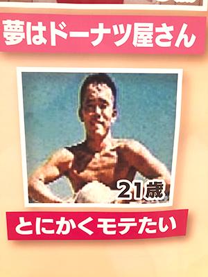 toyoshima200817_2.JPG