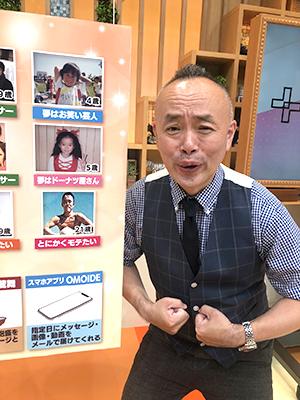 toyoshima200817_3.JPG