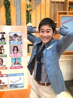 toyoshima200817_5.JPG