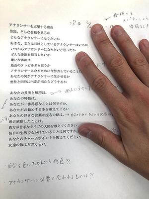toyoshima210416_11.jpg