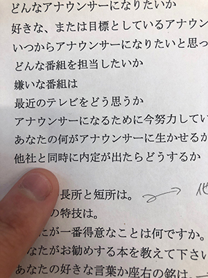 toyoshima210416_3.JPG