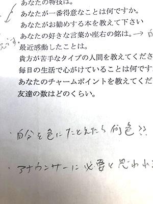 toyoshima210416_4.JPG