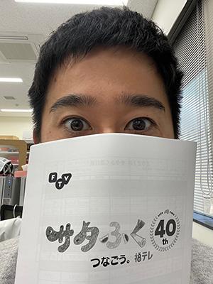 toyoshima210903_2.JPG