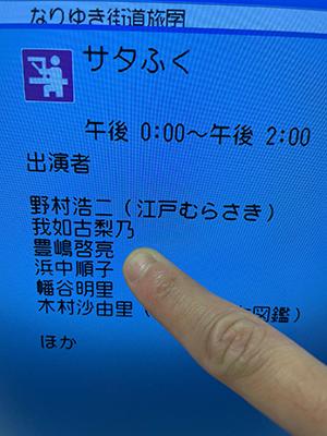 toyoshima210903_3.JPG