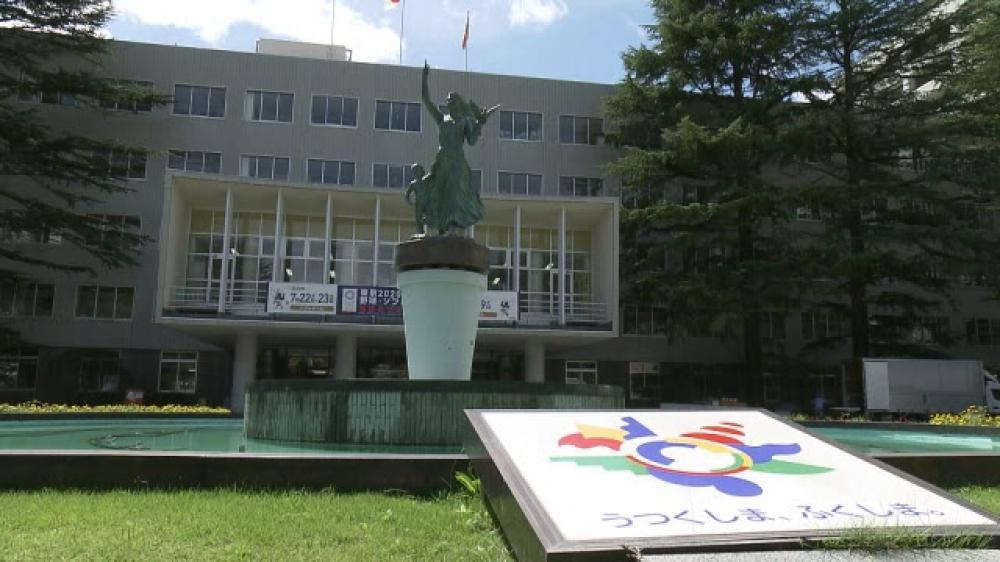 速報 コロナ 感染 福島 今日 者 県