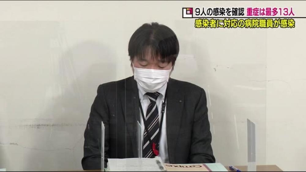 コロナ 病院 竹田 綜合
