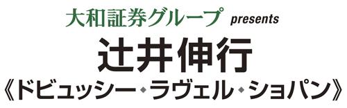 tsujii2018title.jpg