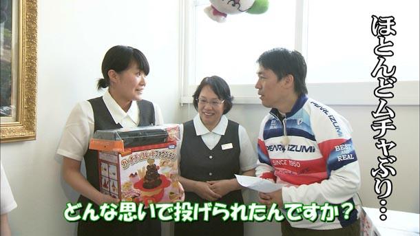サタふく:番組情報|FTV ...