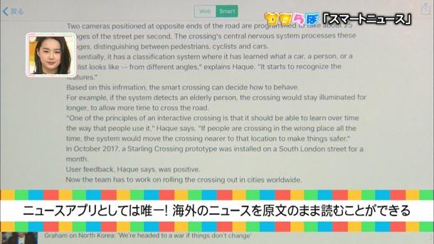 おすすめのニュースサイト・アプリ一覧 / まとめ